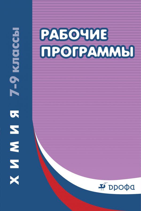 Рабочие программы по русскому языку ельцова скачать
