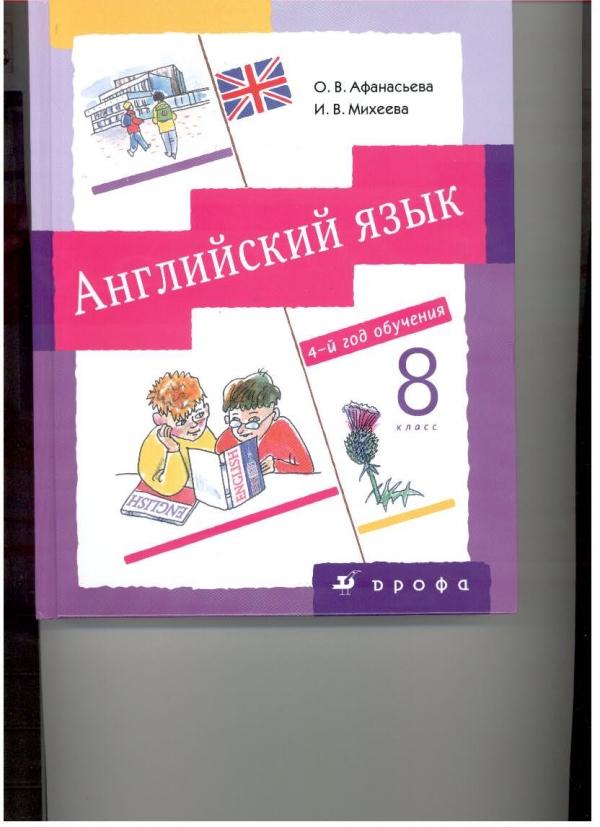 Книга р михеева
