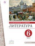 УМК А. Н. Архангельского, Т. Ю. Смирновой. Литература (5-9)