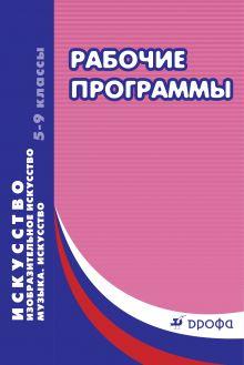 Физика 7-9 классы рабочие программы фгос тихонова в.в скачать