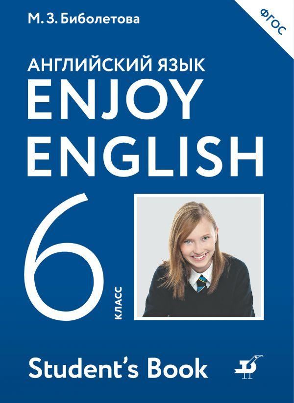 Enjoy English/Английский с удовольствием. 6 класс учебник