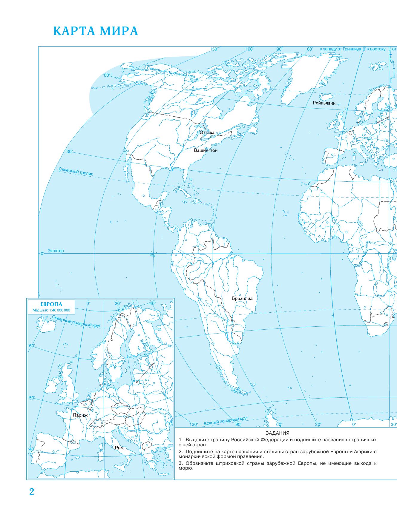 Готовые контурные карты 10 класс история украины