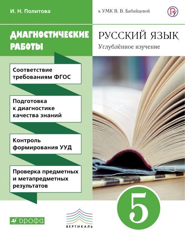 давайте познакомиmся русский язык