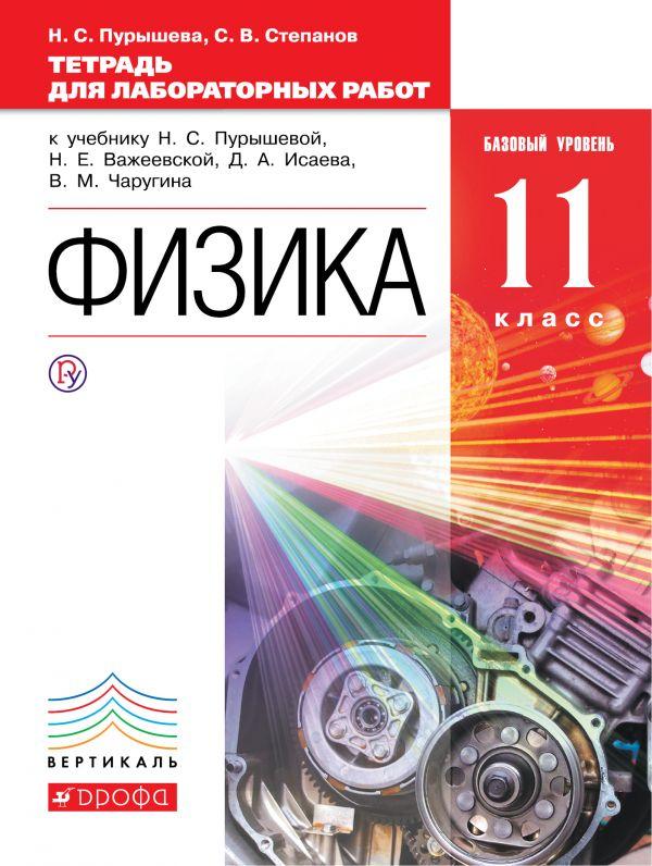 Решение задач по физике к учебнику пурышевой егэ геометрия задачи решение