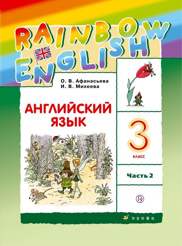Смотреть электронные учебники по английскому языку