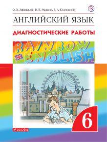 английский язык 1 класс аудиозапись