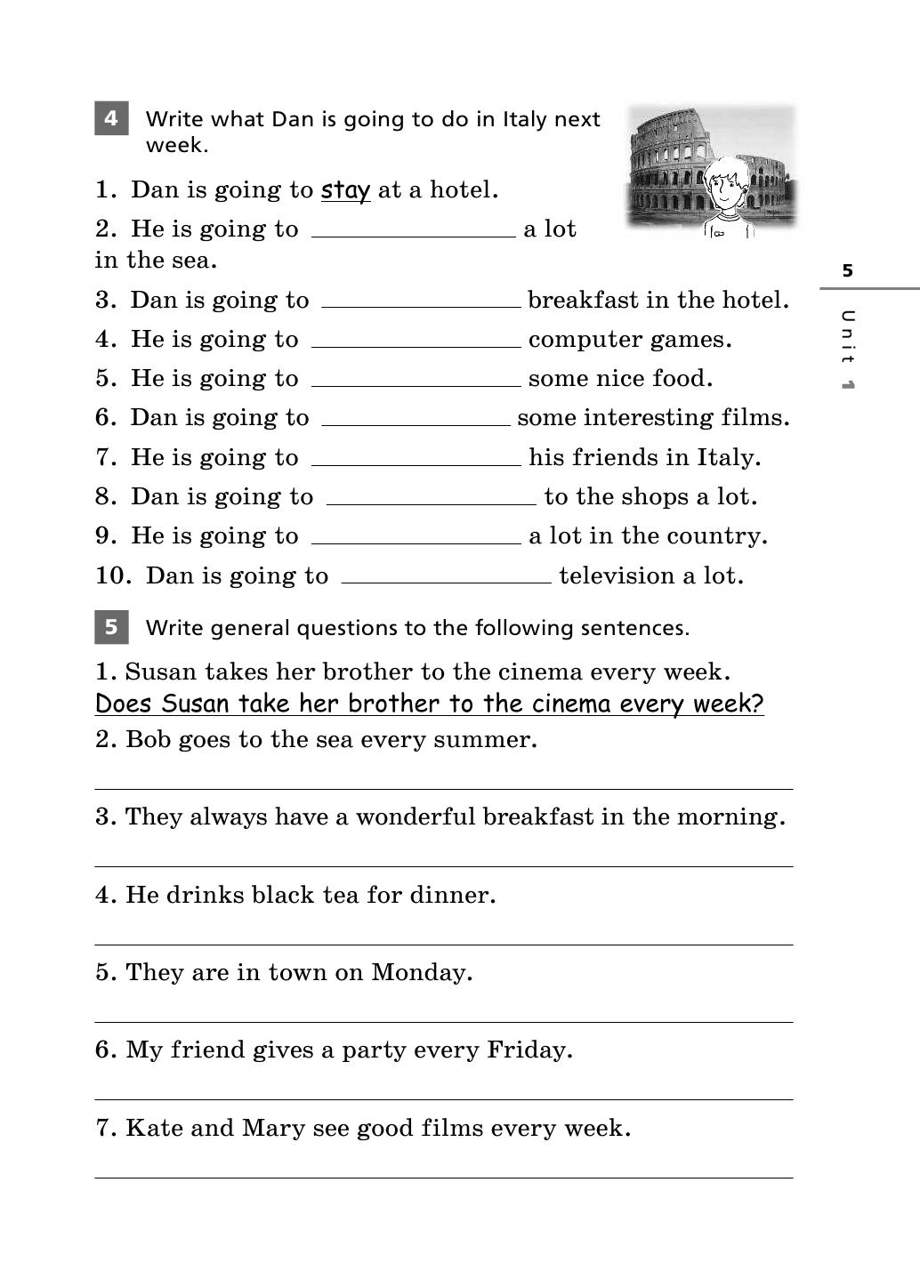 английский язык 6 класс афанасьева грамматика