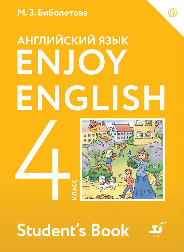 английский 4 класс учебник стр 9