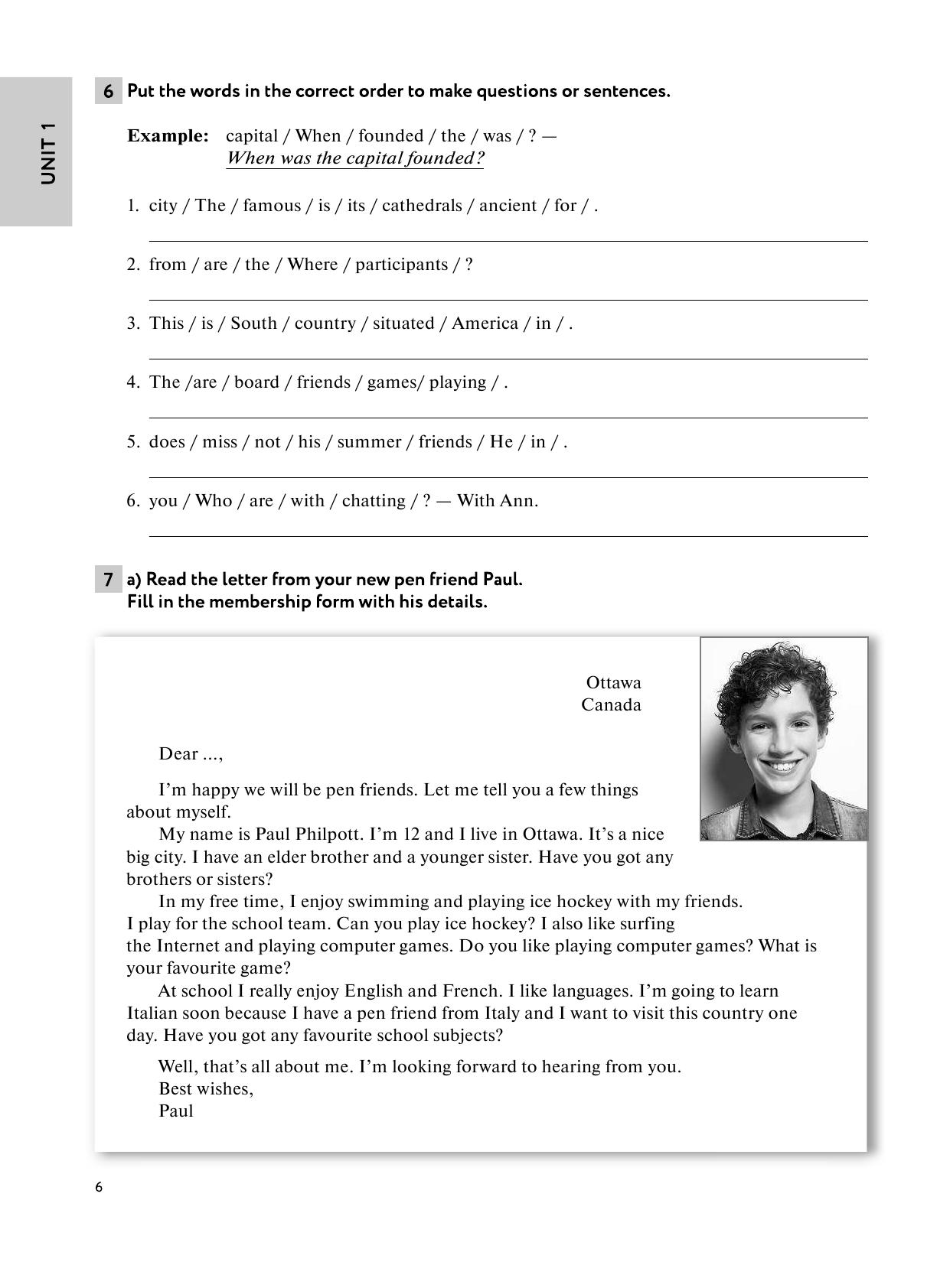 английский язык 6 класс биболетова аудиозапись