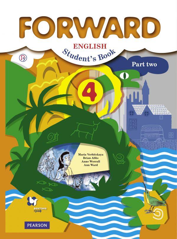 forward english students book 5 класс решебник вербицкая