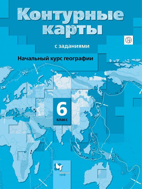 Решебник для котурной карты для 6 класса топографическая карта по географии