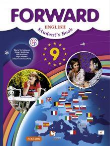 Английский язык класс контрольная работа №  Английский язык 9 класс Учебник