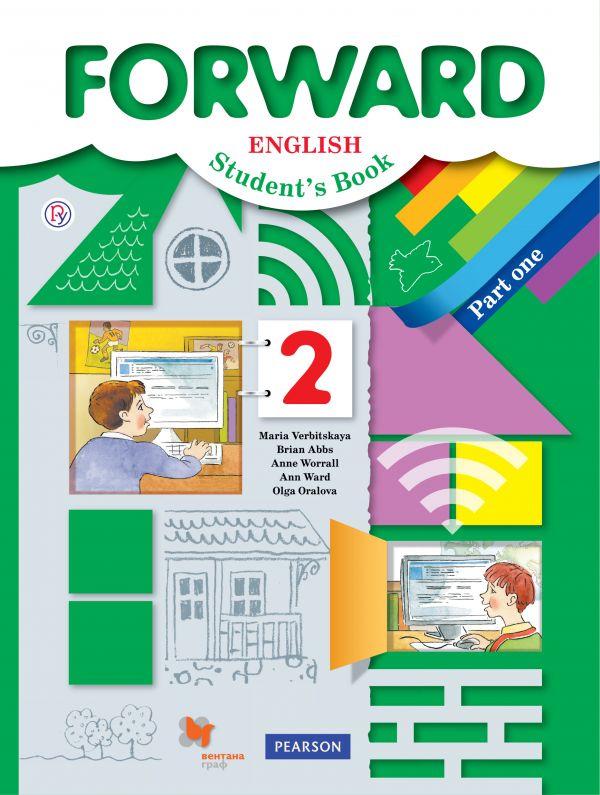 Учебник английского языка форвард 2 класс