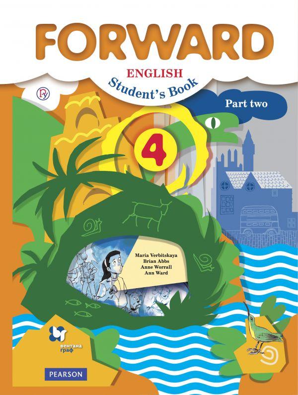 Книга для учителя вербицкая 5 класс