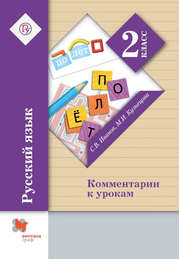 ebook no