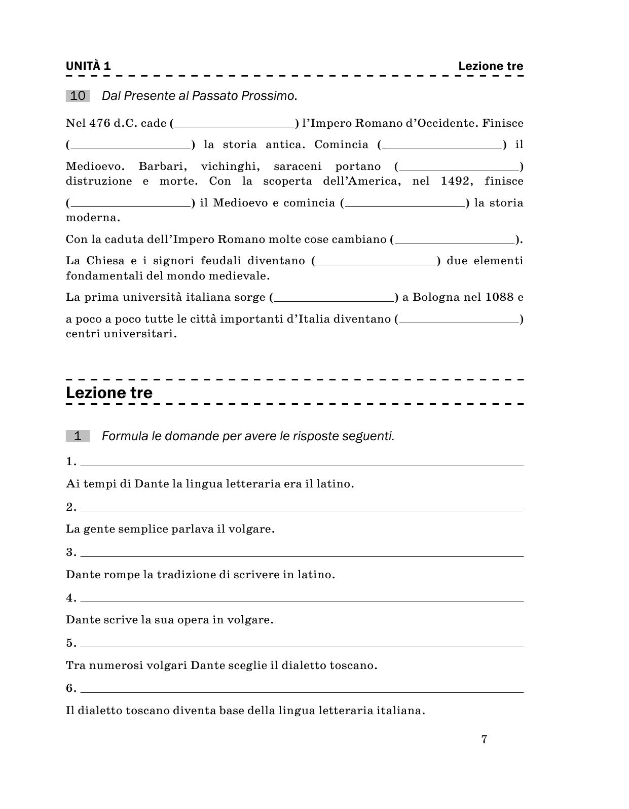 Итальянский язык. Второй иностранный язык. 8 класс. Рабочая тетрадь. - страница 6